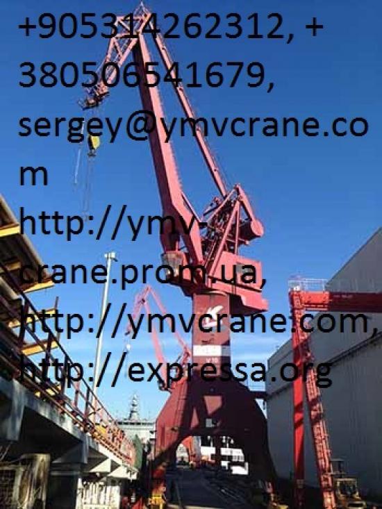 cargo crane, service cargo crane
