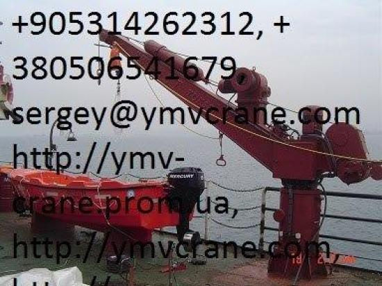 about rescue boat and crane